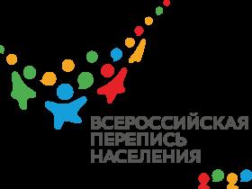 Создана ПЕРЕПИСНАЯ комиссия при правительстве Республики Башкортостан